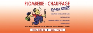 02 - 2340x840 Yohann Royer
